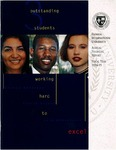 Annual financial report for the fiscal year 1994-1995 by Florida International University