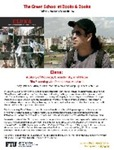 Elena: A Story of Poverty, Uncertainty, and Hope- Film Screening with Director Marcelo Martin