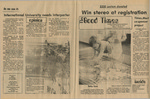 The Good Times, October 25, 1973